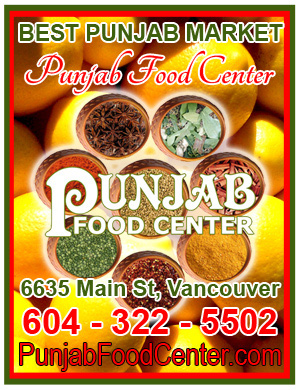 Punjab Food Center is the Best in BC Punjab Market in Vancouver